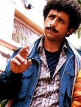 Naseerji 70's Chic